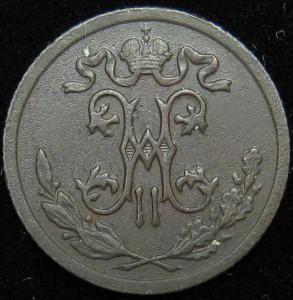 1/2 копейки 1897 СПБ