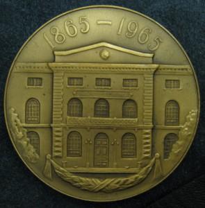 Одесскому университету 100 лет