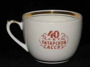 Чашка 40 лет ТАССР