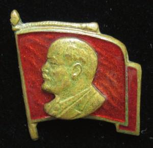 С изображением В. И. Ленина
