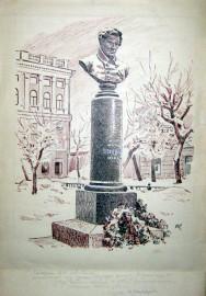 Художник И. С. Хантемиров. Памятник Н. И. Лобачевскому