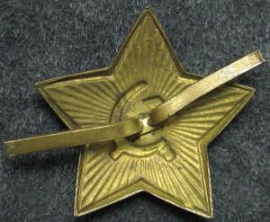 Звезда кокарда