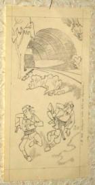 Рисунок для Чаяна