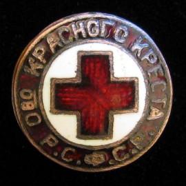Знак О-во Красного креста РСФСР