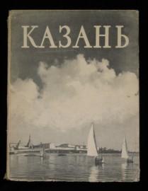 Фото альбом Казань