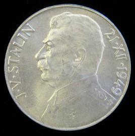 МОНЕТА ЧЕХОСЛОВАКИЯ 100 КРОН И. В. СТАЛИН 1949