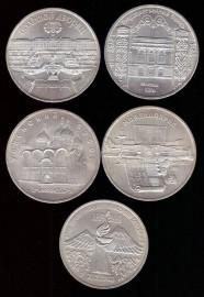 Монеты 5 рублей и 3 рубля