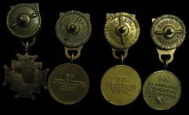 Фрачники польских наград