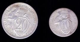 20 копеек 1932, 10 копеек 1931