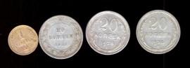 Монеты 1921, 1925, 1928, 1937 годов
