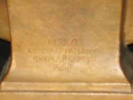 Бронзовый бюст В. И. Ленина