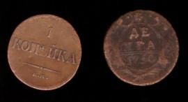 Денга 1750, копейка 1834