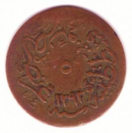 Монета османская империя 5 пара 1879