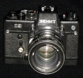 Фотоаппарат Зенит 19 Зенитар-М