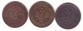 1 копейка 1907, 1904, 1870