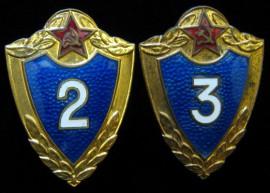 Солдатские классности 2 класс, 3 класс