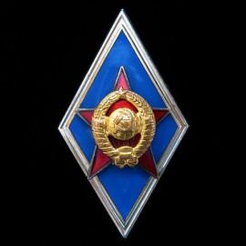 Ромб высшее военное училище