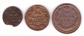 Полушка 1731, Денга 1737, 2 копейки 1812 ЕМ НМ