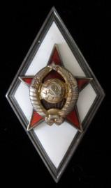 Ромб об окончании военной академии