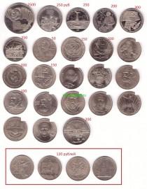 5 рублей 1987 года (шайба)- пруф