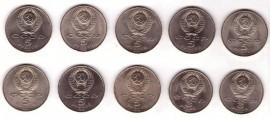 Юбилейные монеты СССР 5 и 3-х рублевые