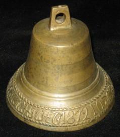 Поддужный колокольчик №2 В Пурехе М. Г. Тепленин 1872 года