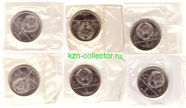 Монеты Олимпиада-80 в запайке