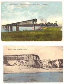 Железнодорожный мост через Волгу у Сызрани.