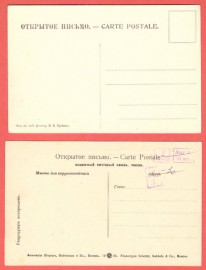 Старинные открытки Нижнего Новгорода