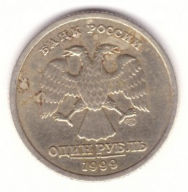 1 рубль 1999 А. С. Пушкин