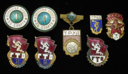 Спортивные знаки СССР