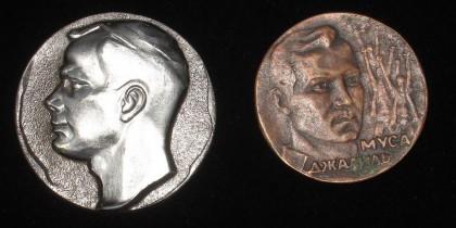 Ю. А. Гагарин, 74 мм
