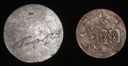 Муса Джалиль, 62 мм