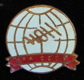 Центральный Радио Клуб СССР