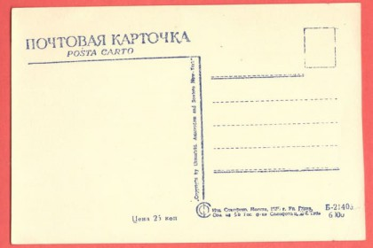 Открытки Москва 1935, 1938 гг