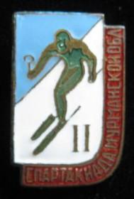 Значок 2 Спартакиада Мурманской области
