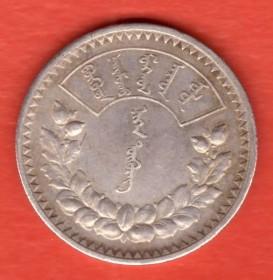 Монголия 1 тугрик 1925 год