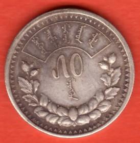 50 мунуг 1925 год