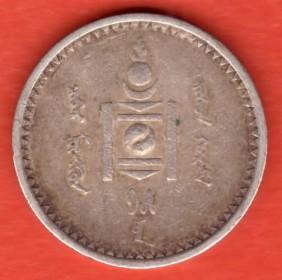 Монголия 50 мунуг 1925 год