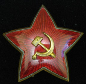 Кокарда Звезда, накладной СиМ