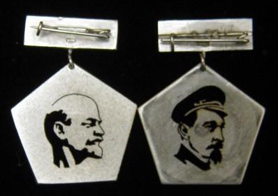 Прорезные значки. Ленин, Дзержинский