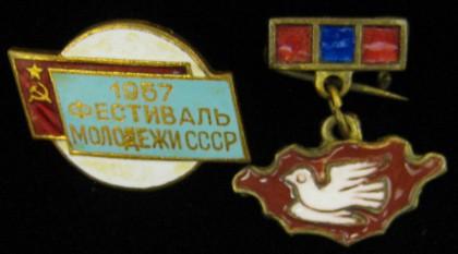 Фестиваль 1957 (второй - Монголия)